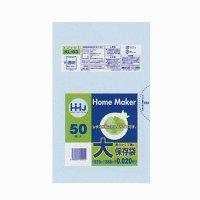 HHJ KL03 保存袋 大 透明 0.02
