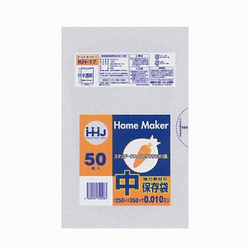 HHJ HHJ hhj キッチンポリ袋 ポリ袋 保存袋 保存用ポリ袋 保存用バッグ 中サイズ ★
