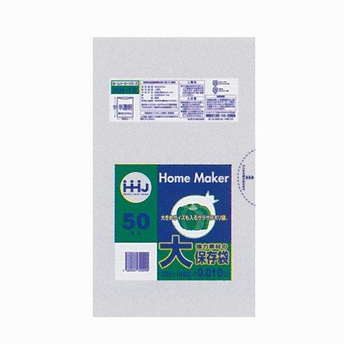 HHJ KH18 保存袋 大 半透明 0.01が安い! 業務用品の大量購入なら激安通販びひん.shop。【法人なら掛け払い可能】【最短翌日お届け】【大口発注値引き致します】