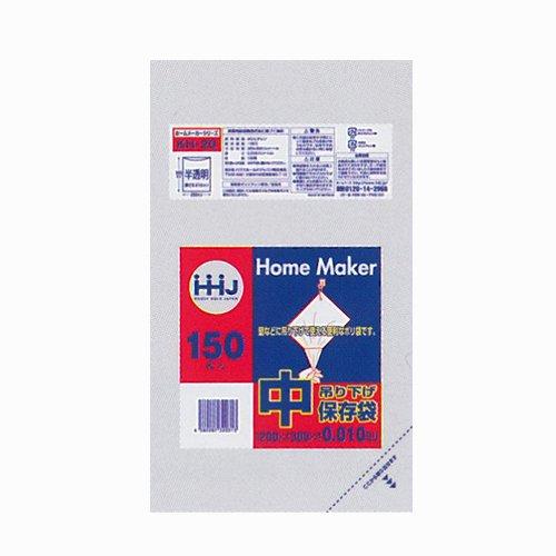 HHJ KH20 吊り下げ保存袋 大 半透明 0.01が安い! 業務用品の大量購入なら激安通販びひん.shop。【法人なら掛け払い可能】【最短翌日お届け】【大口発注値引き致します】