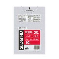 GH33 ポリ袋 30L 半透明 0.015 HHJ 10枚入り×120冊【1,200枚】