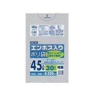 KM53 ポリ袋 45L 半透明 0.02 HHJ 30枚入り×30冊【900枚】