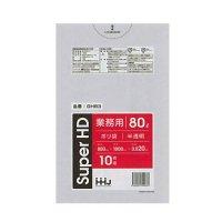GH83 ポリ袋 80L 半透明 0.02 HHJ 10枚入り×60冊【600枚】