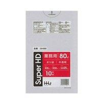 GH85 ポリ袋 80L 半透明 0.025 HHJ 10枚入り×50冊【500枚】