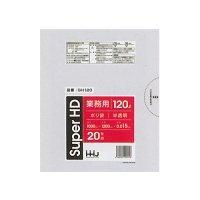 GH120 ポリ袋120L 半透明 0.015 HHJ 20枚入り×20冊【400枚】