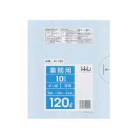 GL123 ポリ袋120L 透明 0.03 HHJ 10枚入り×20冊【200枚】