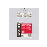 GH153 ポリ袋150L 半透明 0.02 HHJ 10枚入り×30冊【300枚】