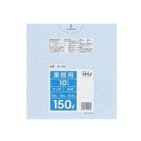 GL153 ポリ袋150L 透明 0.03 HHJ 10枚入り×20冊【200枚】