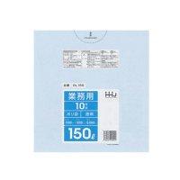 GL158 ポリ袋150L 透明 0.06 HHJ 10枚入り×10冊【100枚】