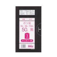 HHJ KL07 サニタリー 黒 0.02 50枚入り×60冊【3,000枚】