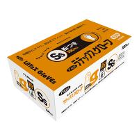 【新規受注停止中】ラテックス粉付 SS 100枚入り×20箱【2,000枚】