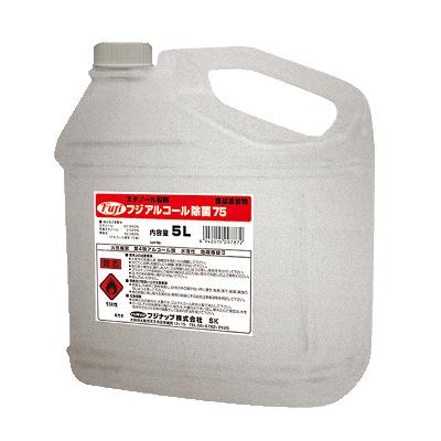 激安】フジナップ フジアルコール除菌75 5L - 業務用消耗品の激安通販 ...
