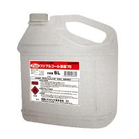 フジアルコール除菌75 5L