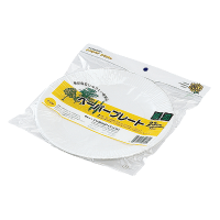 Fuji紙皿 23cm 10Pレジャー 10枚入り×120袋【1,200枚】