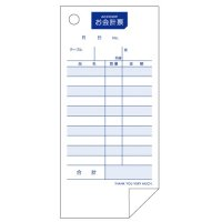 単式会計伝票 TK7001 【200冊入り】