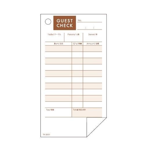 単式会計伝票 TK3001が安い! 業務用品の大量購入なら激安通販びひん.shop。【法人なら掛け払い可能】【最短翌日お届け】【大口発注値引き致します】
