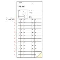 セット複写会計伝票 PN24 【5,000組入り】