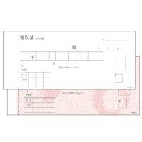 複写領収書 FR6001 【100冊入り】