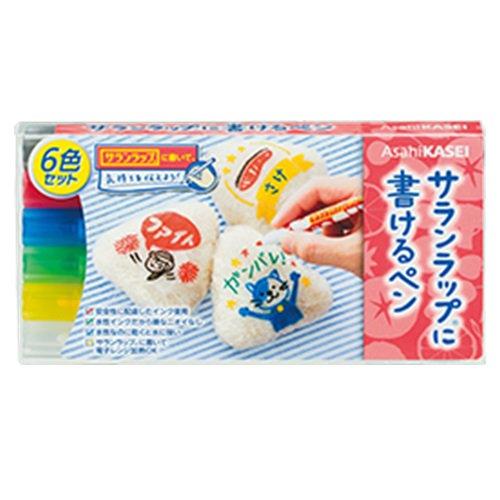 サランラップに書けるペン 6色セットが安い! 業務用品の大量購入なら激安通販びひん.shop。【法人なら掛け払い可能】【最短翌日お届け】【大口発注値引き致します】