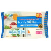 電解水+セスキ レンジ&冷蔵庫用シート