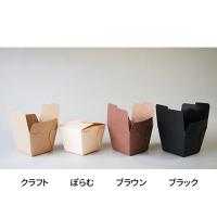 デリメイトプライムシリーズ8080 ブラック/ブラウン/ぽらむ/クラフト 【300個入り】