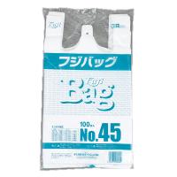 【一時欠品中】フジバッグNo.45 関東規格 100枚入り×10袋【1,000枚】