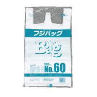 【一時欠品中】フジバッグNo.60 関東規格 100枚入り×10袋【1,000枚】