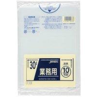 P-33 業務用ポリ袋30L 透明0.03 LLDPE ジャパックス 10枚入り×60冊【600枚】