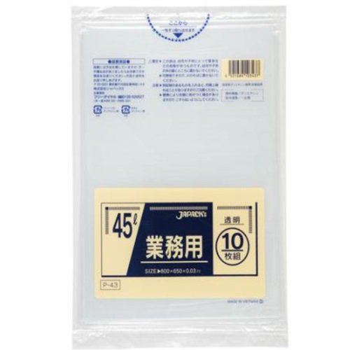 P-43 業務用ポリ袋45L 透明0.03 LLDPE ジャパックス 10枚入り×60冊【600枚】が安い! 業務用品の大量購入なら激安通販びひん.shop。【法人なら掛け払い可能】【最短翌日お届け】【大口発注値引き致します】