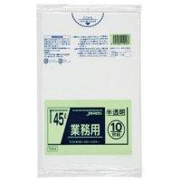 TM44 業務用ポリ袋45L 半透明0.025 LL+meta ジャパックス 10枚入り×60冊【600枚】