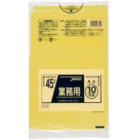 CY45 業務用ポリ袋45L 黄色 0.03 LLDPE ジャパックス 10枚入り×60冊【600枚】