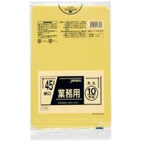 CY46 業務用ポリ袋45L 黄色 0.04 LLDPE ジャパックス 10枚入り×40冊【400枚】