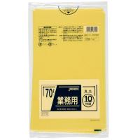 CY70 業務用ポリ袋70L 黄色 0.04 LLDPE ジャパックス 10枚入り×40冊【400枚】