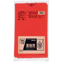 CCR70 カラーポリ袋70L赤 (10枚) 0.04 LLDPE ジャパックス 10枚入り×40冊【400枚】