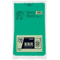 CCG70 カラーポリ袋70Lグリーン 10枚 0.04 LLDPE ジャパックス 10枚入り×40冊【400枚】