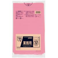 CCP70 カラーポリ袋70Lピンク 10枚 0.04 LLDPE ジャパックス 10枚入り×40冊【400枚】