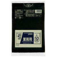 PL42 業務用ポリ袋45L 黒0.05 LLDPE ジャパックス 10枚入り×30冊【300枚】