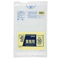 PL43 業務用ポリ袋45L 透明0.05 LLDPE ジャパックス 10枚入り×30冊【300枚】