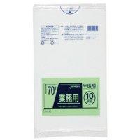 TM74 業務用ポリ袋70L 半透明0.035 LL+meta ジャパックス 10枚入り×40冊【400枚】