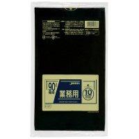 P-97 業務用ポリ袋90L 黒0.05 LLDPE ジャパックス 10枚入り×20冊【200枚】