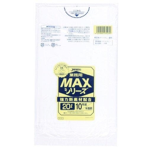 S-23 業務用MAX20L 半透明0.015 HDPE ジャパックス 10枚入り×60冊【600枚】が安い! 業務用品の大量購入なら激安通販びひん.shop。【法人なら掛け払い可能】【最短翌日お届け】【大口発注値引き致します】