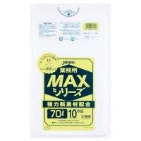 S-79 業務用MAX70L 半透明0.02 HDPE ジャパックス