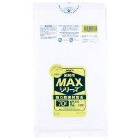 S-75 業務用MAX70L 半透明0.03 HDPE ジャパックス