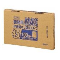 SB53 業務用MAX45L BOXエコ 半透明0.015 HDPE ジャパックス 100枚入り×12冊【1,200枚】