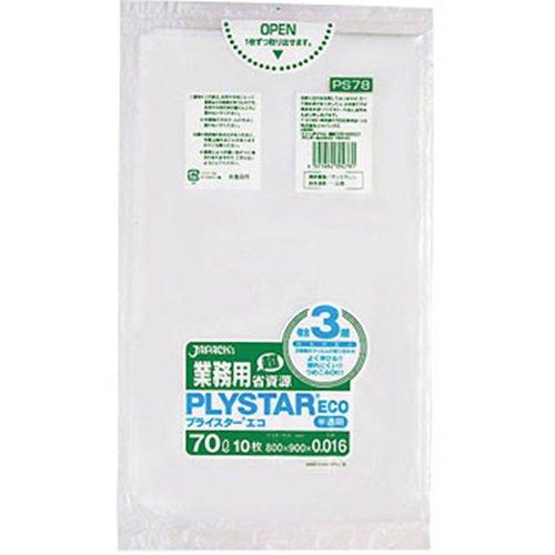 業務用ゴミ袋 業務用ごみ袋 業務用ポリ袋 70リットル 70リッター ジャパックスPS-78 ジャパックスPS78 ★