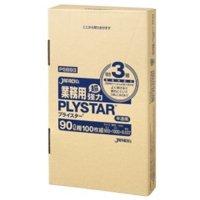 PSB93 複合3層 90L BOX 半透明 HD/LL/HD ジャパックス 100枚入り×3冊【300枚】