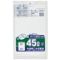 TSN45 容量表示入ポリ袋45Lレギュラー 白半透明0.02 HD+meta ジャパックス