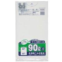 TSN90 容量表示入ポリ袋90Lレギュラー 白半透明0.025 HD+meta ジャパックス 10枚入り×30冊【300枚】