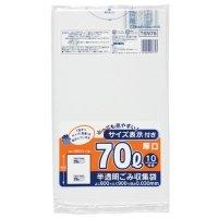 TSN75 容量表示入ポリ袋70L厚口 白半透明0.03 HD+meta ジャパックス