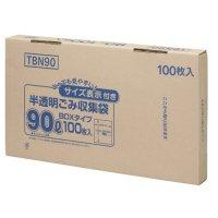 TBN90 容量表示入ポリ袋90L BOX 白半透明0.025 HD+meta ジャパックス 100枚入り×4冊【400枚】